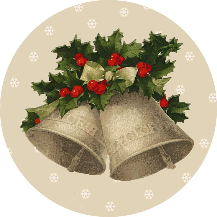 Колокольчики открытки на новый год