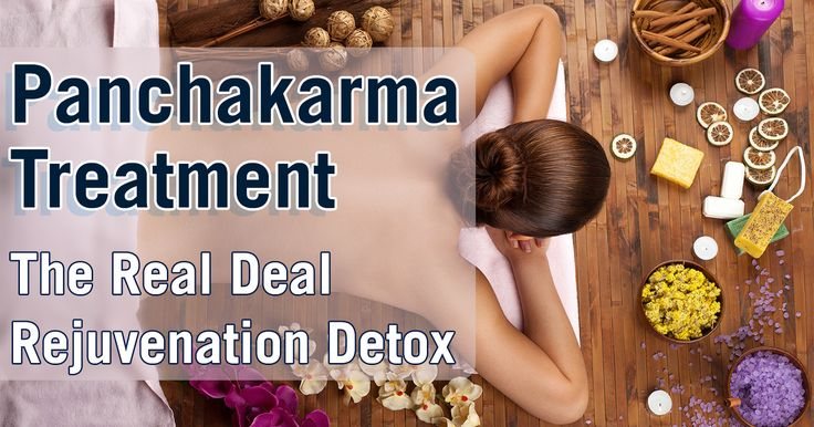 I don't know about you, but when I finish a project my goal is to relax to the best of my ability. That could be through chilling out at my favorite hangout, traveling off the beaten track or some sort of spa treatment. However, I think I may have found the holy grail of relaxation…it's called Panchakarma treatment.