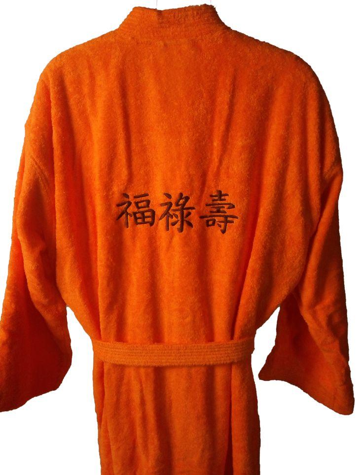 Peignoir personnalisé en chinois brodé dans le dos avec le prénom Philippe par Brodeway.com pour un cadeau original #peignoirpersonnalisé #chinois