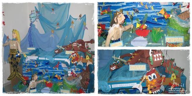 Μυθικά θαλάσσια πλάσματα 3D κατασκευή - Popi-it.gr