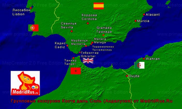 Карта Коста дель Соль(Costa del Sol), маршруты экскурсий в Гранаду, Севилью, Кордову, Танжер, Гибралтар.