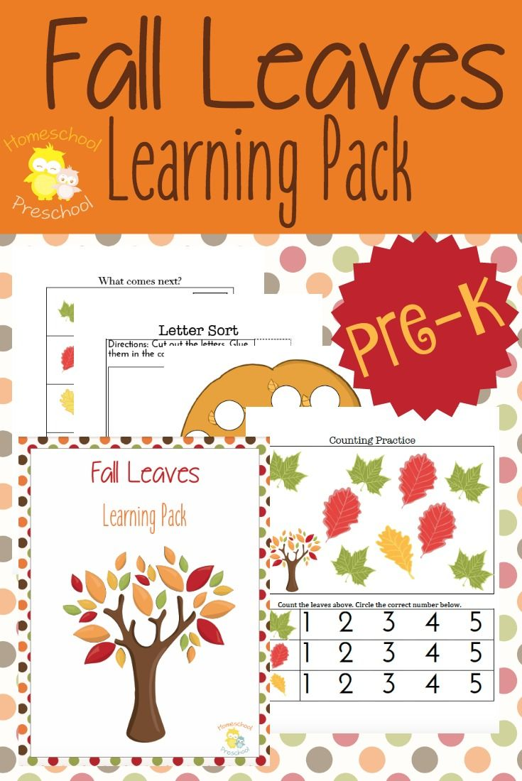 Preschool Leaf Theme Math And Literacy Printables