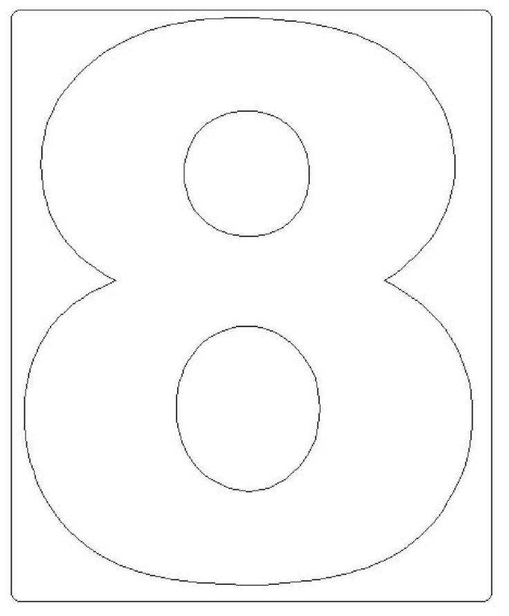 Цифра 8 для открытки на подставке