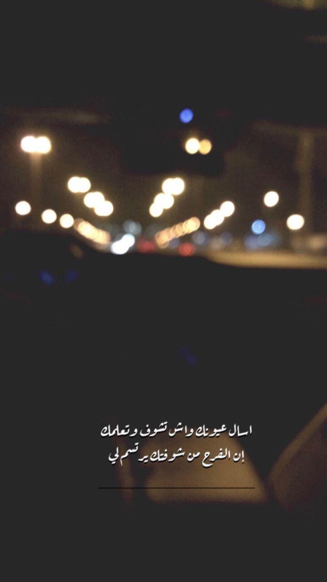 Telegram Contact Live Khadijah Love Quotes Photos Cover Photo Quotes Photo Quotes