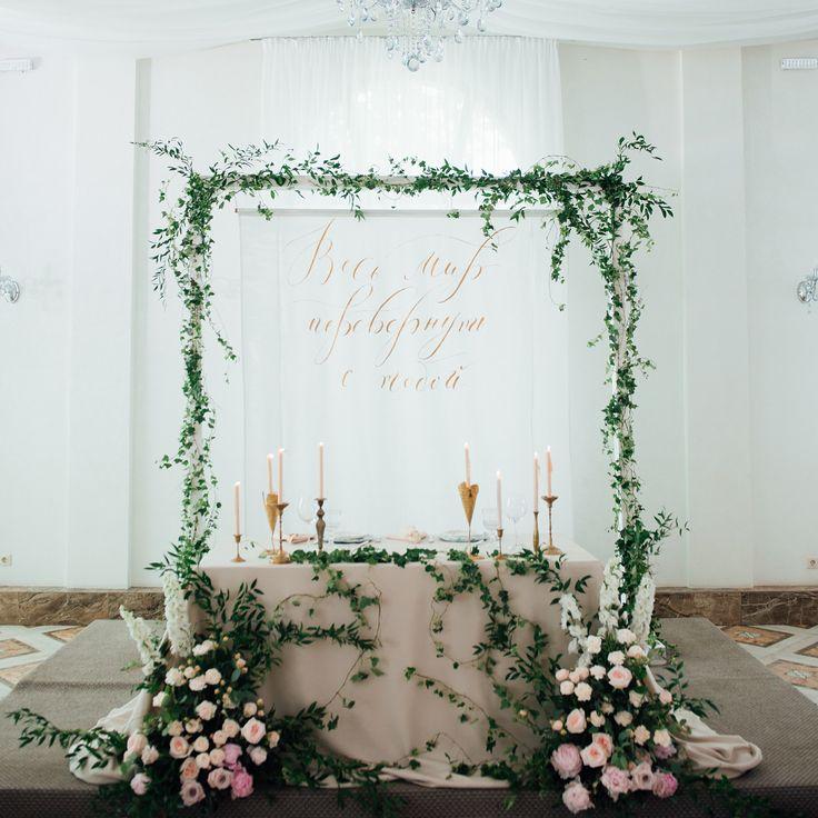 Нам очень хотелось создать легкой, естественность, непринужденность в оформлении, поэтому цветы мы решили спустить вниз, на столе оставить пудровые свечи, немножко зелени. А вместо стандартного задника - панно с главной фразой. Свадьба Ивана и Ксении, 22.07.17. Организатор @kornienko_wedding, фото @darya_gerasimenko_photo #семицветикдекор #декорростов #цветыростов #свадьбаростов #свадебноеоформлениеростов #свадебныйдекорростов #wedding #decor #flowers #weddingdecor #weddingflowers…