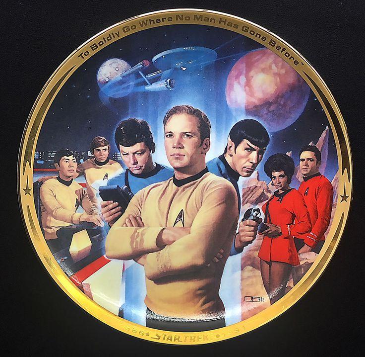 Star Trek 25th Anniversary 9-inch original crew plate #1725E by Hamilton