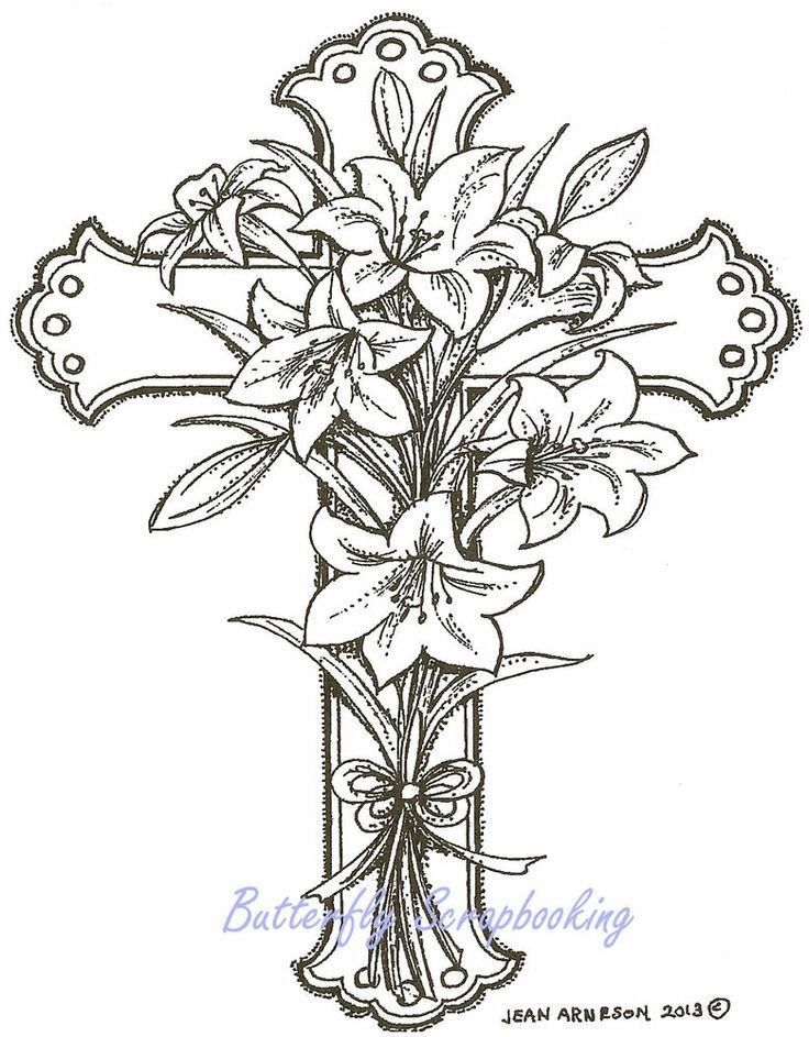 Something Like This Cross Drawing Flower Drawing Coloring Pages