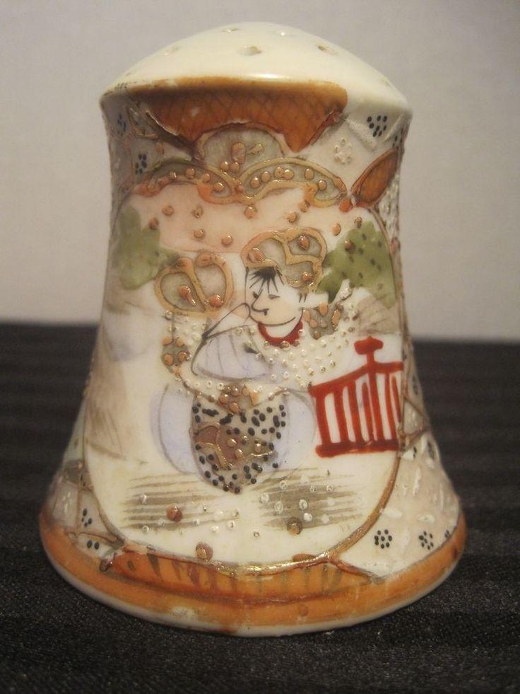 جنس بازی vintage sugar shaker