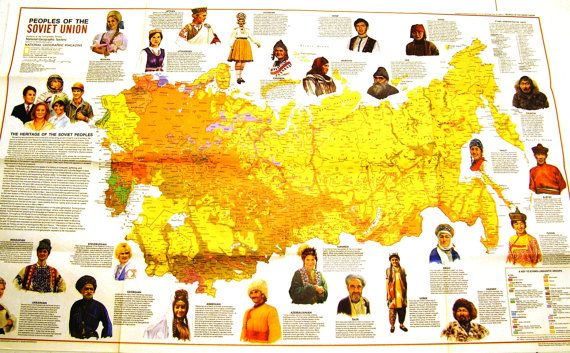 1976 Soviet Union Map National Geographic Society by OwlShop