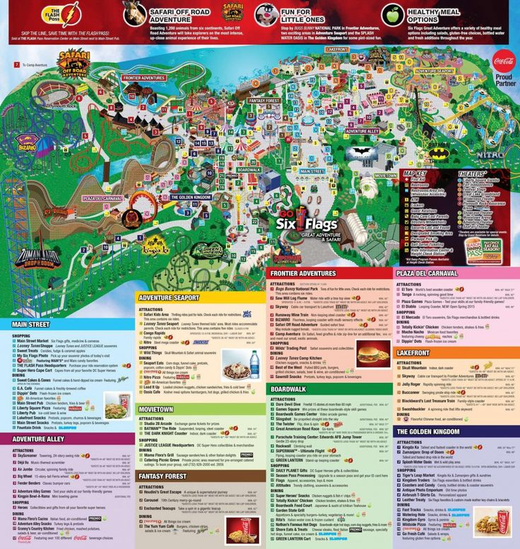 Six Flags Great Adventure is an amusement park located in Jackson, New Jersey, owned by Six Flags Entertainment Corp. Situated between New York City and Philadelphia, the park complex also contains the Hurricane Harbor water park. The park opened in 1974 under restaurateur Warner LeRoy. #sixflags #greatadventure #themepark #parkmap #map #jackson #newjersey #hurricaneharbor #waterpark