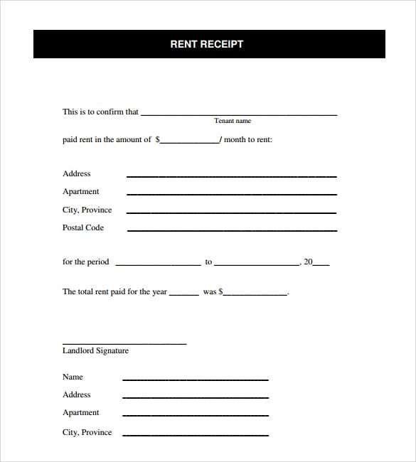 Rent Receipt Template 6 Receipt Template Free Receipt Template Templates