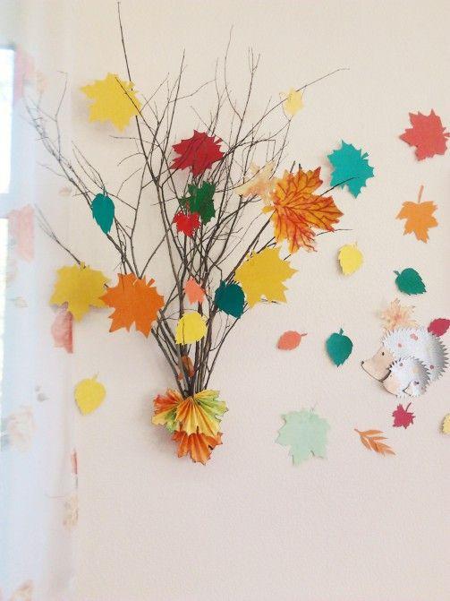 «Ходит осень по дорожкам…» Осеннее оформление группы Фото