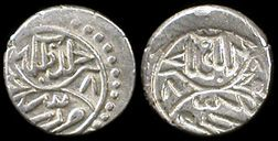 Ancient Resource: Ottoman Empire Coins for Sale