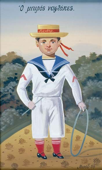 A young sailor, by Bost (Greek painter)