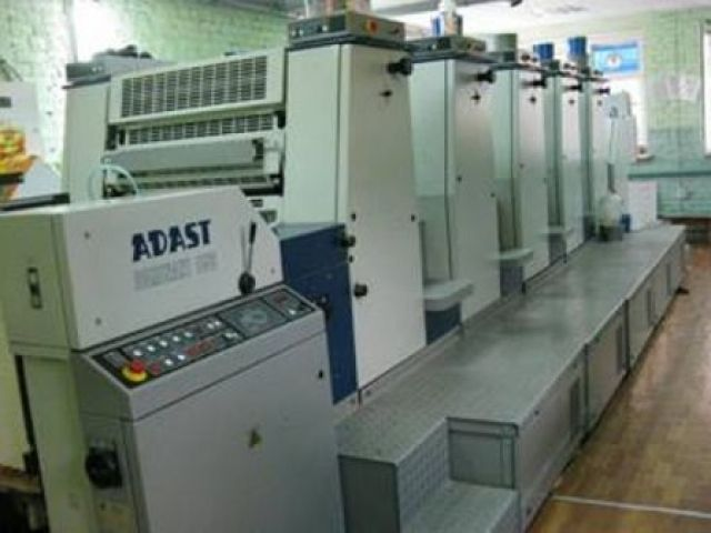 Good Machine, a reputed Dealer of Adast Printing Machines in India, impresses with its vast range of printing press machines.