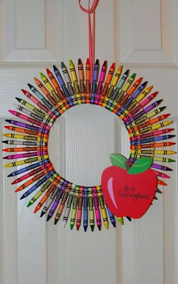 Cute gift for teachers first day if school or last day of school
