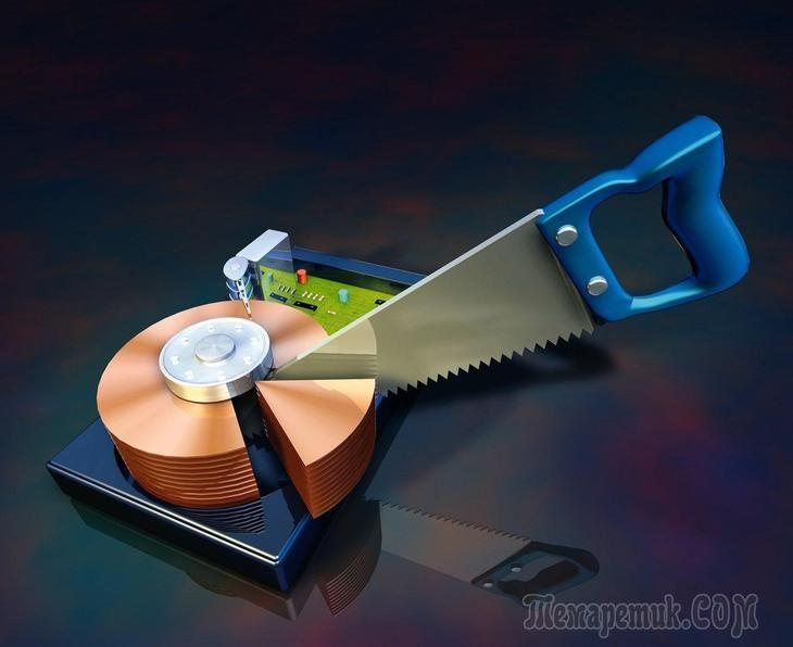 Увеличиваем объем диска С без потери данных