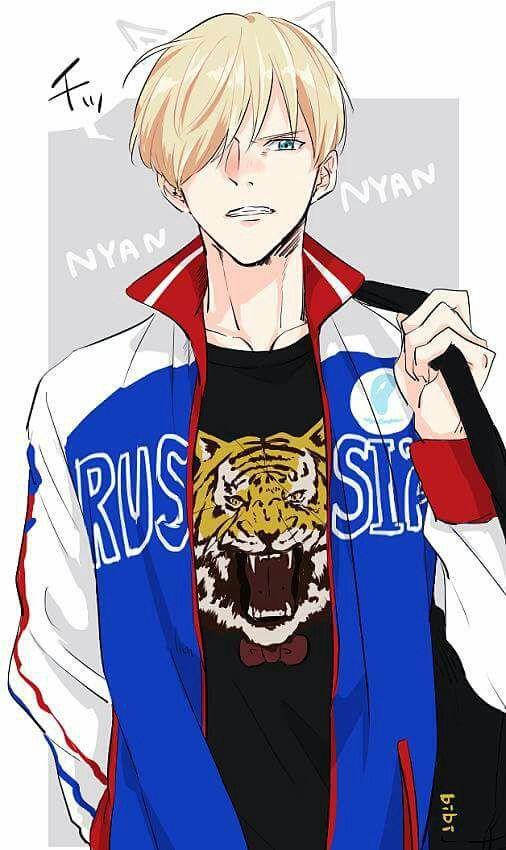 ¡Si vivieras con Yuri Plisetsky! - ✨9✨ - Wattpad