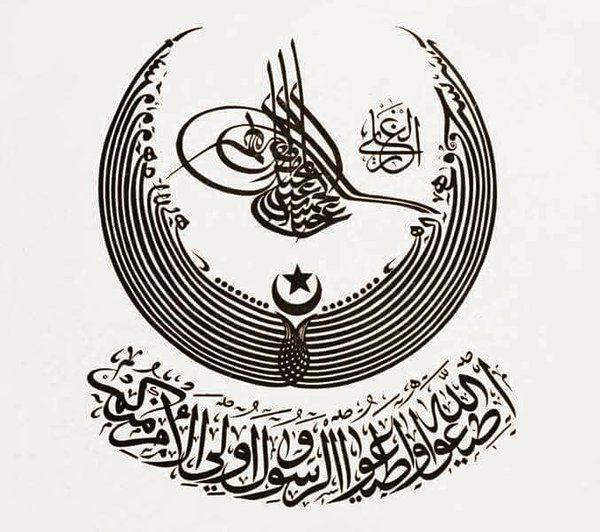 14 mejores imágenes de Ottoman Arts en Pinterest   Arte islámico ...