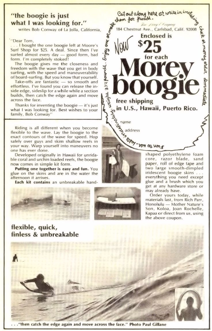 Morey Boogie: the ultimate!