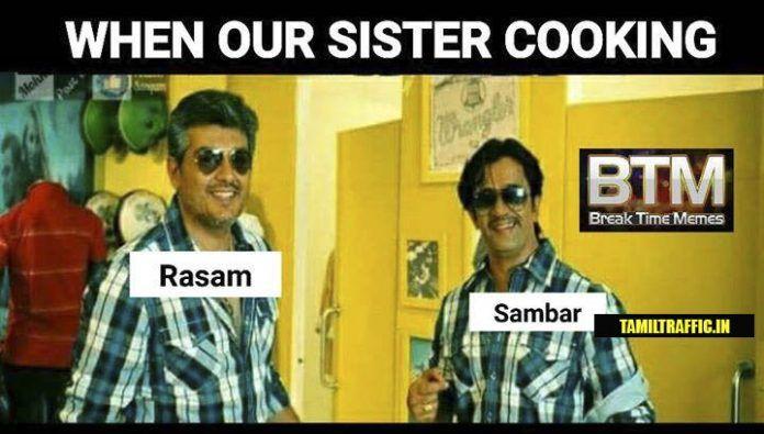32 Best Tamil Memes Images On Pinterest