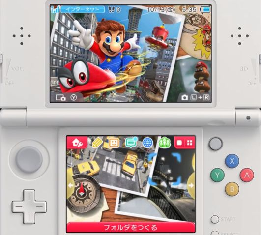 Super Mario Odyssey - 3DS theme now available in North America