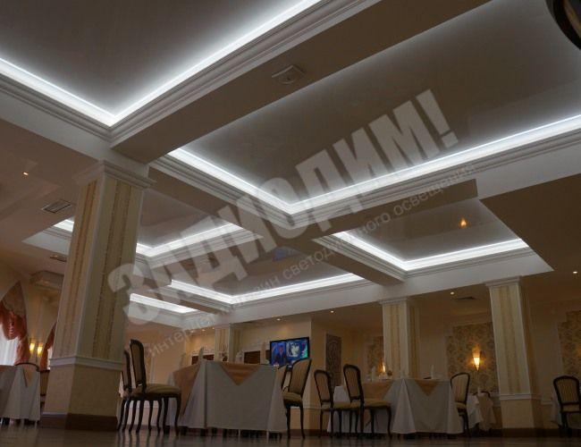 Светодиодное освещение ресторана гостиницы Князь Владимир.  В этом проекте светодиодная лента выступает в качестве основного освещения.