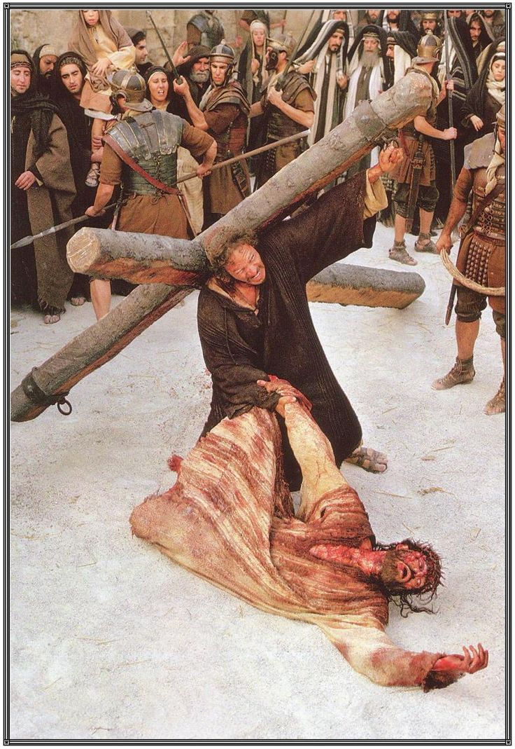 Passion of The Christ: