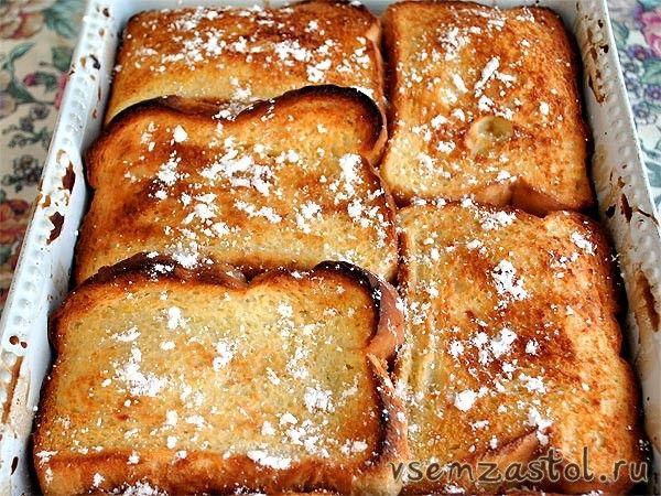 Хлебный пудинг (сливочно-ванильный десерт из хлеба)