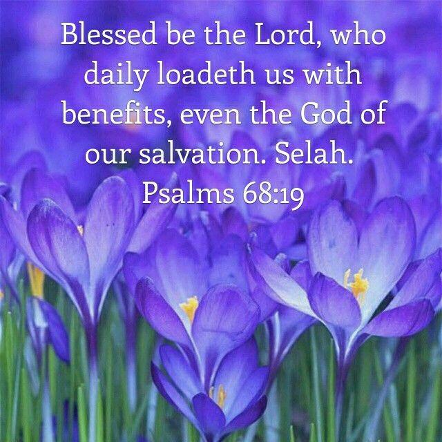 Psalms 68:19 KJV