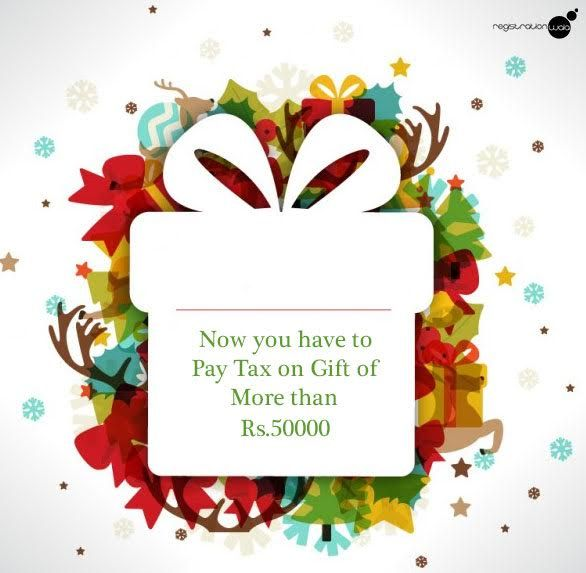 Think before Gifting anything to your special one's because for have to pay in addition. #Budget2017 #GiftTax