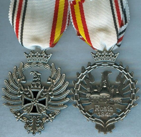 SPANISH BLUE DIVISION VOLUNTEER MEDAL