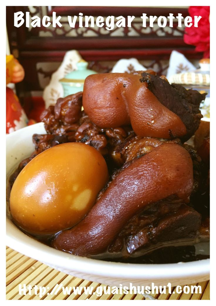 123 best pork pork belly images on pinterest cooking food black sweet vinegar pig trotter made easy forumfinder Gallery