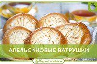 Шоколадные пирожные 117 Йогуртовый торт 57 Ватрушки 133 Творожные роллы 165 Творожный крем 89