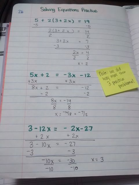 Math = Love: Solving Equations using the Three Essential Rules of Math Foldable
