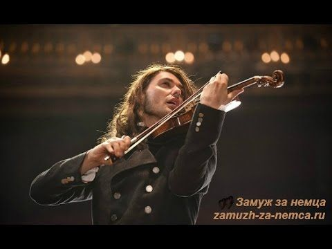 Паганини: Скрипач Дьявола 2013 Paganini 2013 DVDRip  scarabey org - YouTube