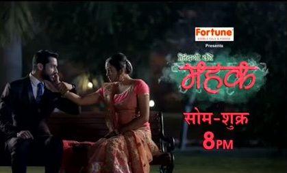 Mehek Promo - Ab Shuru Hogi Mehek Aur Shaurya Ki Love-Story!!  http://www.desiserials.tv/mehek-promo-ab-shuru-hogi-mehek-aur-shaurya-ki-love-story/170138/