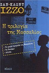 """Με τον τίτλο """"Η τριλογία της Μασσαλίας"""" επανεκδίδονται σε έναν τόμο τα μυθιστορήματα του Ζαν-Κλωντ Ιζζό """"Το μαύρο τραγούδι της Μασσαλίας"""", """"Το τσούρμο"""", Solea"""", με ήρωα τον Φαμπιό Μοντάλ. αυτό τον ευαίσθητο αστυνόμο, απόγονο μεταναστών, εχθρό της βίας, που αγαπά την ποίηση, την τζαζ, το ψάρεμα, τις γυναίκες και την πόλη του, τη Μασσαλία: μια πόλη σταυροδρόμι λαών και πολιτισμών, το μεγάλο λιμάνι της Γαλλίας."""