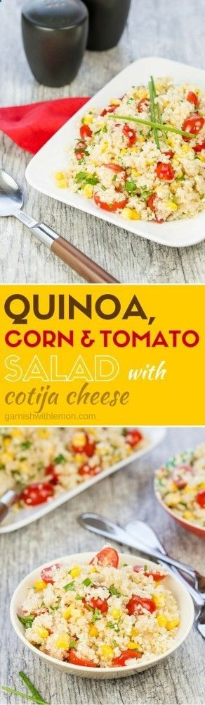 This Quinoa Salad recipe filled with Corn, Tomato and Cotija Cheese is a protein rich recipe that is our familys favorite side dish!