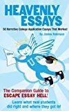 100 essays that worked