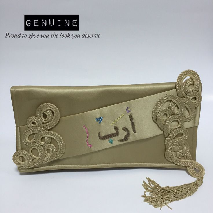Arab Clutch - Code:- G0066 Customize your own clutch with the name in Arabic or English & colors of your choice
