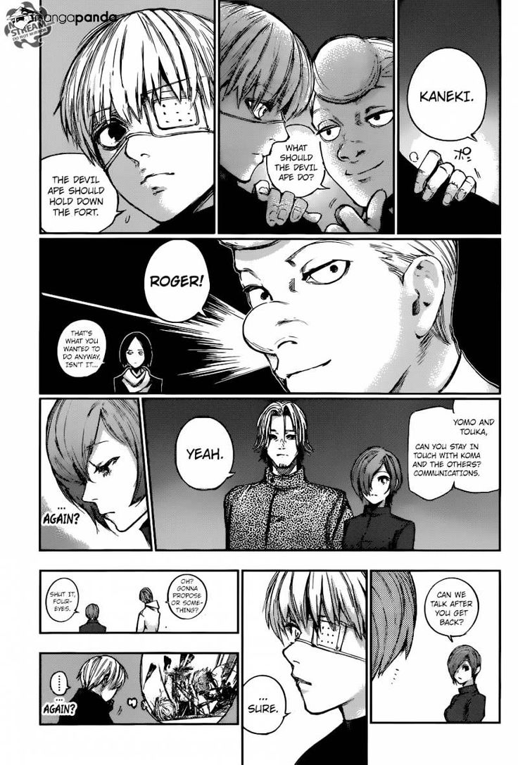 Tokyo Ghoulre 104 Read Tokyo Ghoulre ch.104 Online For