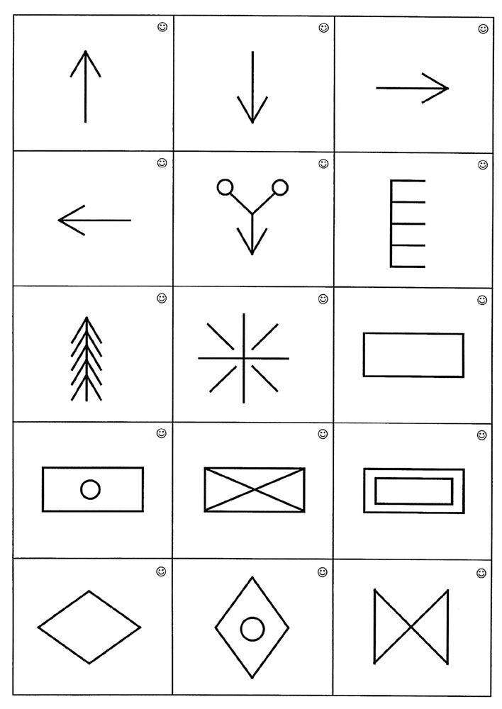 Plusieurs feuilles de motifs graphiques. Répertoire à récupérer (et compléter?)