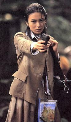 "Kou Shibasaki, Kou Shibasaki(柴咲コウ)、""Battle Royal"""
