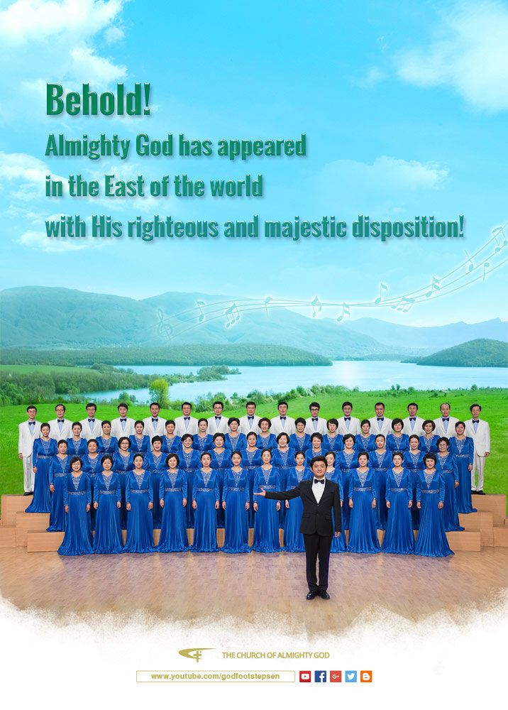 Posters- Praise and Worship | The Church of Almighty God | Eastern Lightning | #Jesus #Church #God