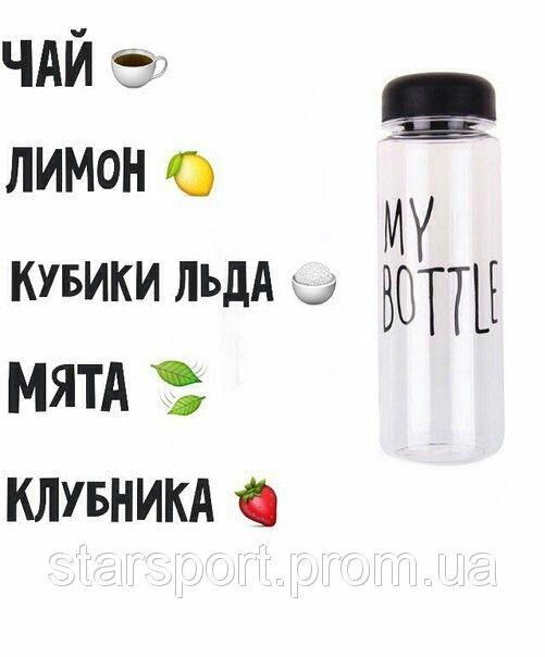 Смузи для my bottle