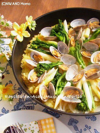 あさりと菜の花のフライパン・パエリア - しみじみ*ごはん