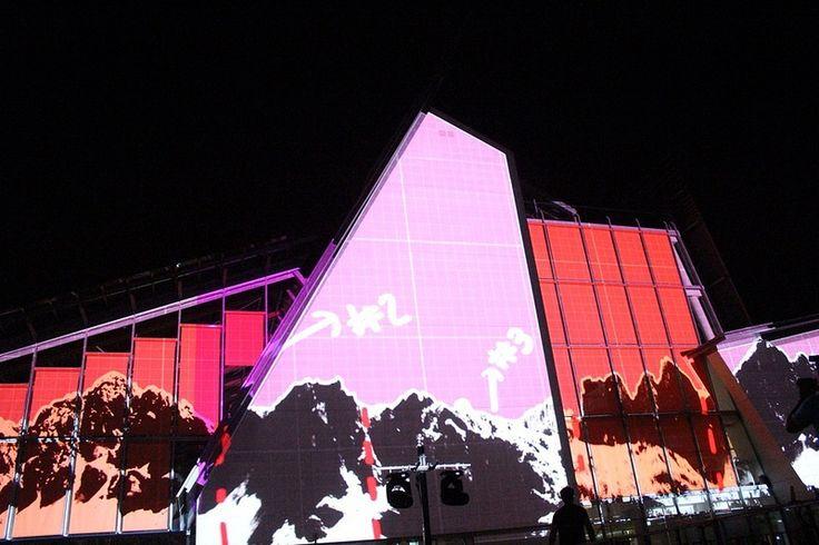 Il primo videomapping del MUSE. Festa di inaugurazione. Foto: #vuance