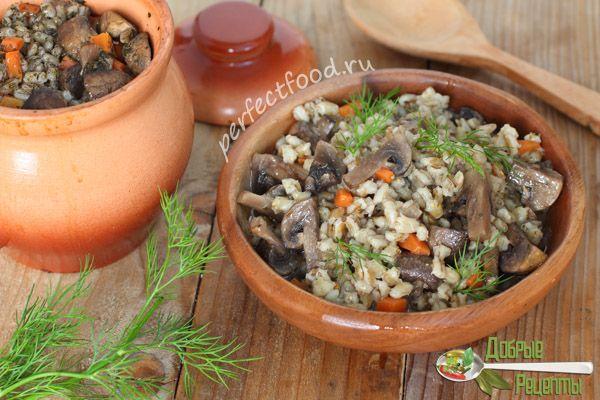 Перловка с грибами -  Перловая крупа — 1 стакан. Морковка — 1 штука. Свежие шампиньоны — 200 г. Или горсть сушёных грибов. Соль по вкусу. Сушёная зелень петрушки. Растительное масло — несколько столовых ложек. Горячая вода.