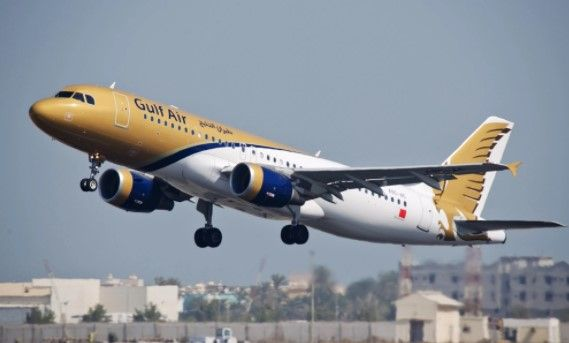 "Welcome to Gulf Air Bangladesh Contact Number & Office Address Content. Another most popular Air service in Bangladesh name ""Gulf Air"". There are many Bangladeshi people used the Gulf Air to communication Bangladesh to any country. So, they are searching where is the Gulf Air Office and other contact information. So, we update all contact …"